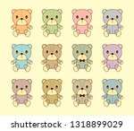 cute baby teddy bear cartoon... | Shutterstock .eps vector #1318899029