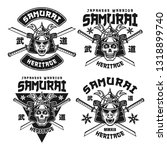 samurai set of four vector... | Shutterstock .eps vector #1318899740