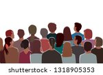 audience at cinema theatre... | Shutterstock .eps vector #1318905353