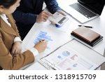 financial accountant  planner ... | Shutterstock . vector #1318915709