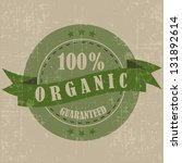 100   organic  vintage poster... | Shutterstock .eps vector #131892614