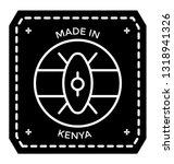 made in kenya  kenya seal stamp ... | Shutterstock .eps vector #1318941326