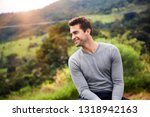 smiling man in grey with... | Shutterstock . vector #1318942163