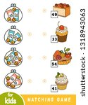 matching education game for... | Shutterstock .eps vector #1318943063