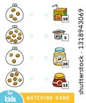 matching education game for... | Shutterstock .eps vector #1318943069