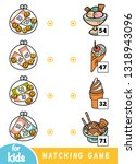 matching education game for... | Shutterstock .eps vector #1318943096