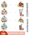 matching education game for... | Shutterstock .eps vector #1318943099