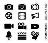 camera shutter lenses photo... | Shutterstock .eps vector #1318966439