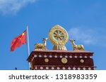 dharma wheel at the roof of... | Shutterstock . vector #1318983359