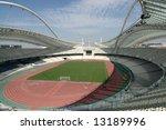 Olympic Stadium, Athens (Greece)