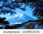 close up view of mt. fuji peak | Shutterstock . vector #1319013176