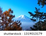close up mt. fuji in chureito... | Shutterstock . vector #1319013179