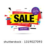 sale banner layout design | Shutterstock .eps vector #1319027093