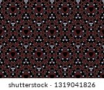 a hand drawing pattern made of... | Shutterstock . vector #1319041826