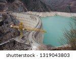 georgia  svaneti  mestia  ... | Shutterstock . vector #1319043803