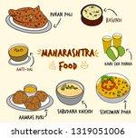 maharashtra food doodle  | Shutterstock . vector #1319051006