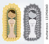 Religious Illustration from the Virgin Mary, mother of Jesus Christ, vector illustration