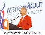 bangkok  thailand   jan 31 ... | Shutterstock . vector #1319065106