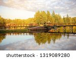 beautiful summer sunny...   Shutterstock . vector #1319089280