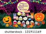 trick or treat halloween candy | Shutterstock .eps vector #131911169