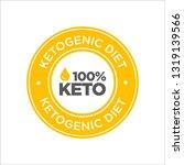 keto diet icon | Shutterstock .eps vector #1319139566
