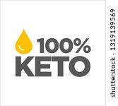 keto diet icon | Shutterstock .eps vector #1319139569