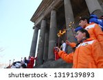 garni  armenia   march 21  2011 ... | Shutterstock . vector #1319139893