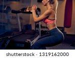 young caucasian woman doing... | Shutterstock . vector #1319162000