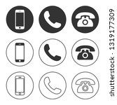 phone icon vector. call icon... | Shutterstock .eps vector #1319177309