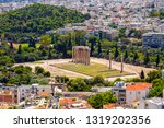 athens  greece   july 20  2018  ... | Shutterstock . vector #1319202356