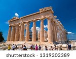 athens  greece   july 20  2018  ... | Shutterstock . vector #1319202389
