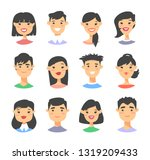 set of asian male and female...   Shutterstock .eps vector #1319209433
