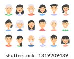 set of asian male and female...   Shutterstock .eps vector #1319209439