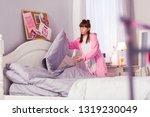 my favorite. serious schoolgirl ... | Shutterstock . vector #1319230049