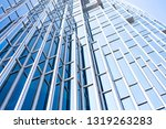underside panoramic and... | Shutterstock . vector #1319263283