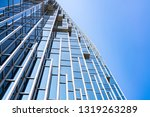 underside panoramic and... | Shutterstock . vector #1319263289