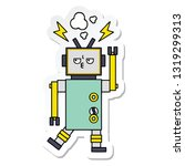 sticker of a cute cartoon robot | Shutterstock .eps vector #1319299313