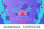 trendy colored spring sale...   Shutterstock .eps vector #1319312126