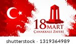 canakkale zaferi 18 mart.... | Shutterstock .eps vector #1319364989