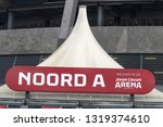 entrance noord a at the johan... | Shutterstock . vector #1319374610