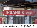 entrance noord k at the johan... | Shutterstock . vector #1319374613