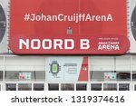 entrance noord b at the johan... | Shutterstock . vector #1319374616