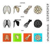 vector illustration of medicine ...   Shutterstock .eps vector #1319392919