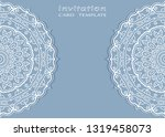 invitation or card template...   Shutterstock .eps vector #1319458073