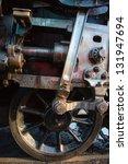 close up of steam train piston... | Shutterstock . vector #131947694
