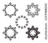set of vector vintage frames on ...   Shutterstock .eps vector #1319488043