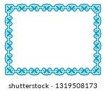 vector blue border frame. may...   Shutterstock .eps vector #1319508173