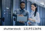 black it technician with a... | Shutterstock . vector #1319513696