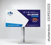 creative billboard design ... | Shutterstock .eps vector #1319521523