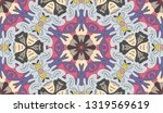 whimsical ethnic seamless...   Shutterstock .eps vector #1319569619
